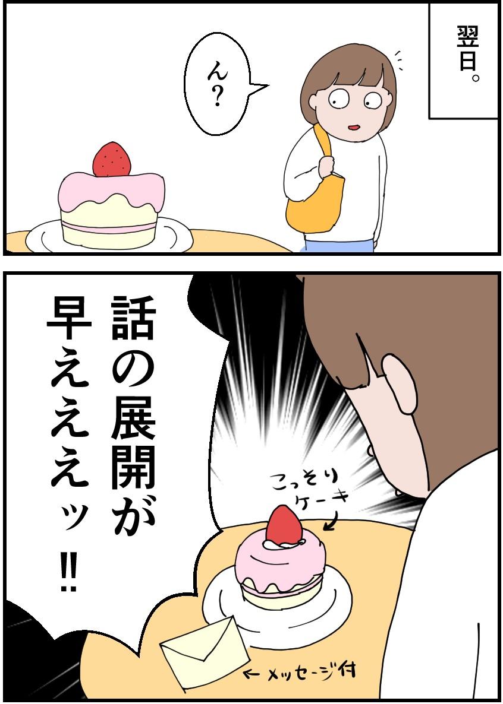 f:id:onigiri00onigiri:20201030212600j:plain