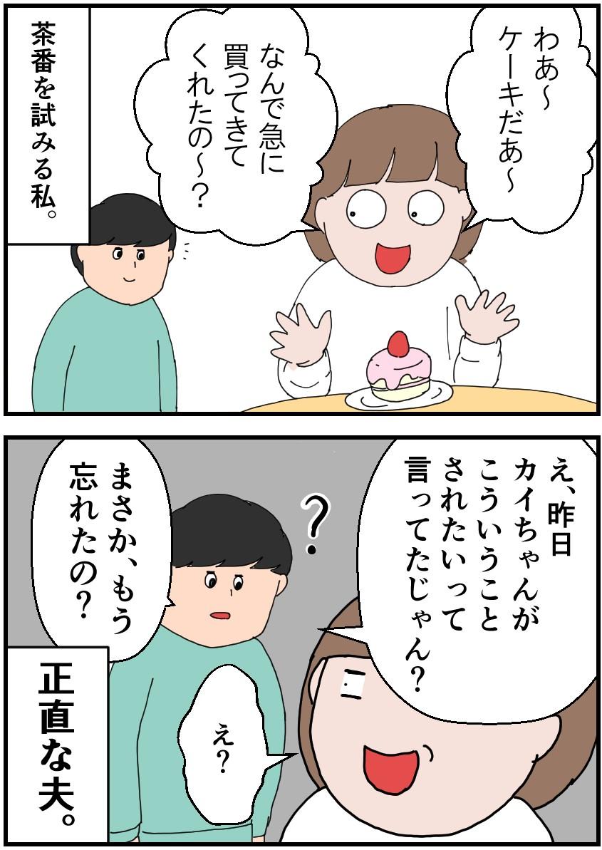 f:id:onigiri00onigiri:20201030212613j:plain