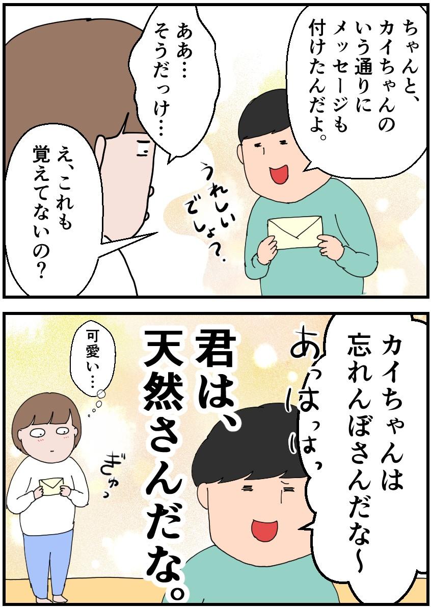 f:id:onigiri00onigiri:20201030212629j:plain
