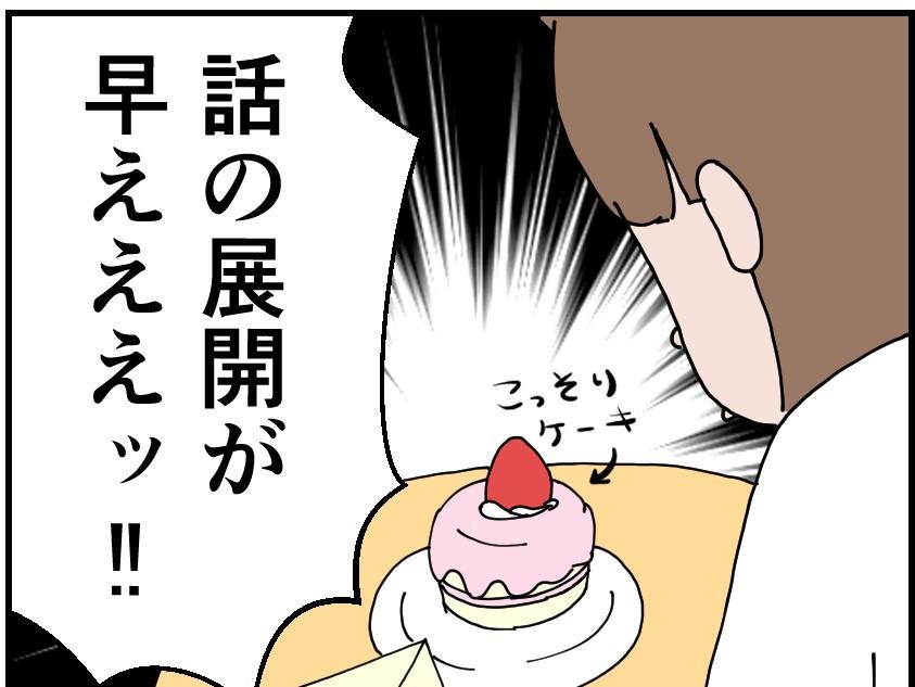 f:id:onigiri00onigiri:20201030212737j:plain