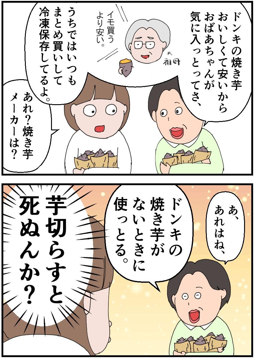 f:id:onigiri00onigiri:20201103200057j:plain