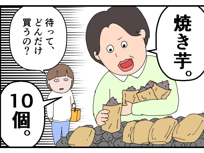 f:id:onigiri00onigiri:20201103202614j:plain