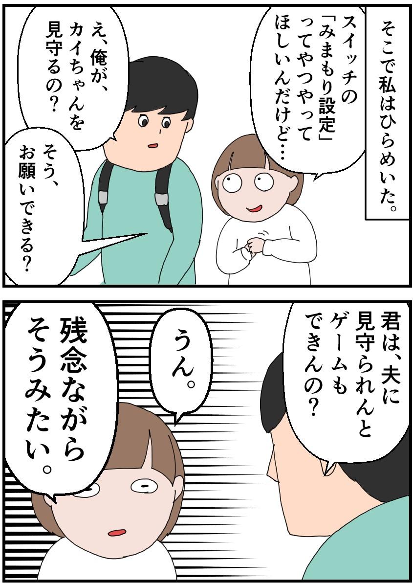 f:id:onigiri00onigiri:20201111100440j:plain