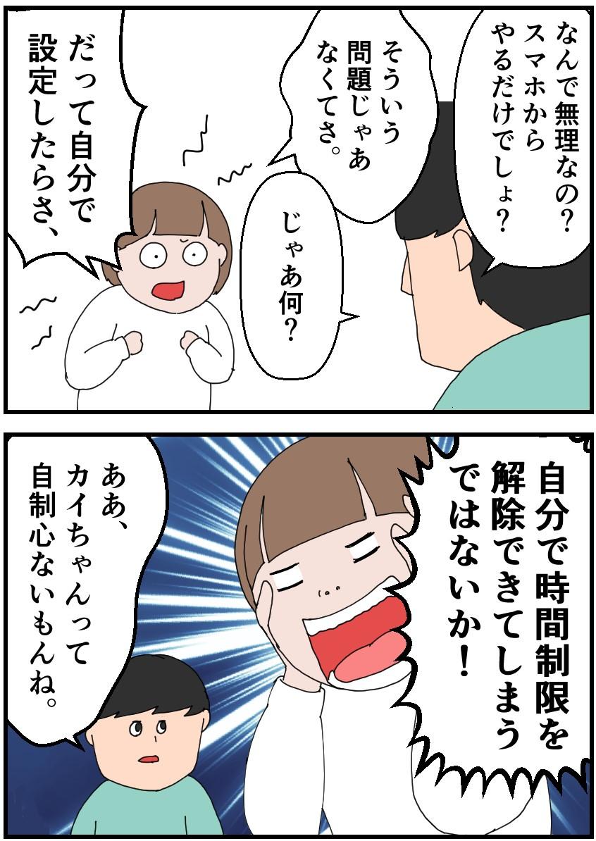 f:id:onigiri00onigiri:20201111100506j:plain