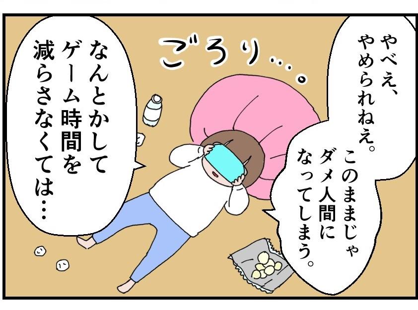 f:id:onigiri00onigiri:20201111100610j:plain