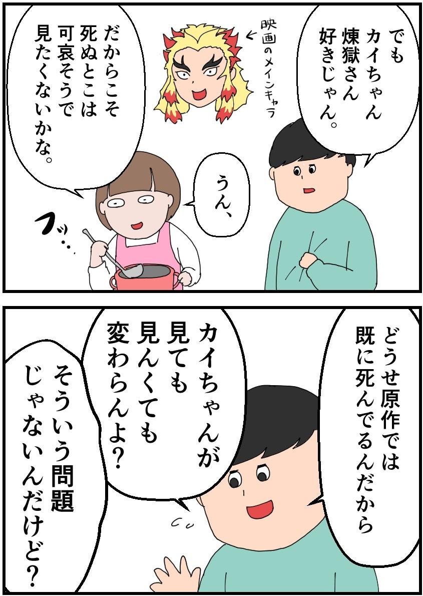f:id:onigiri00onigiri:20201112142347j:plain