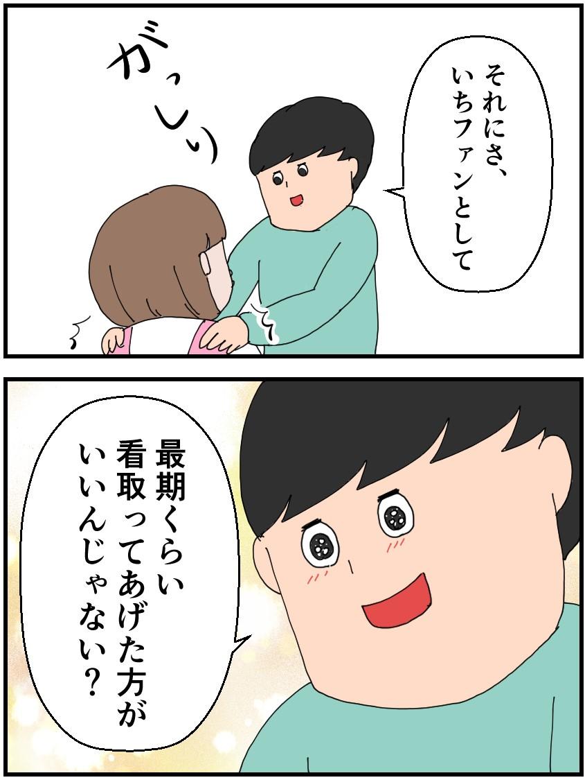 f:id:onigiri00onigiri:20201112142401j:plain