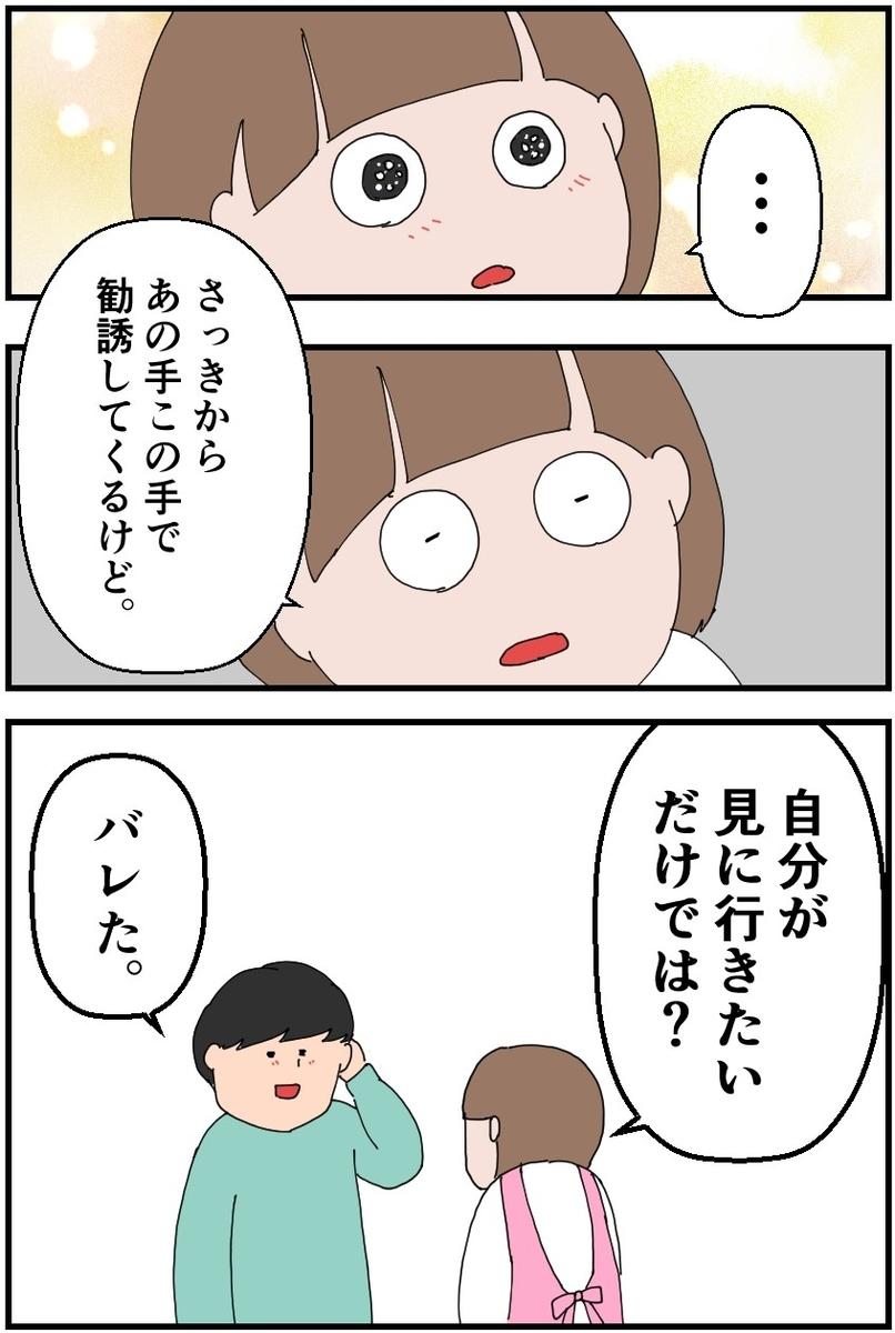 f:id:onigiri00onigiri:20201112142413j:plain