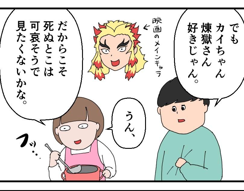 f:id:onigiri00onigiri:20201112142529j:plain