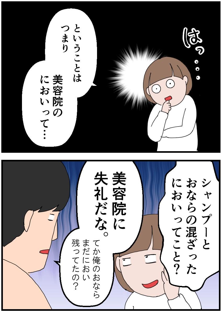 f:id:onigiri00onigiri:20201114094027j:plain