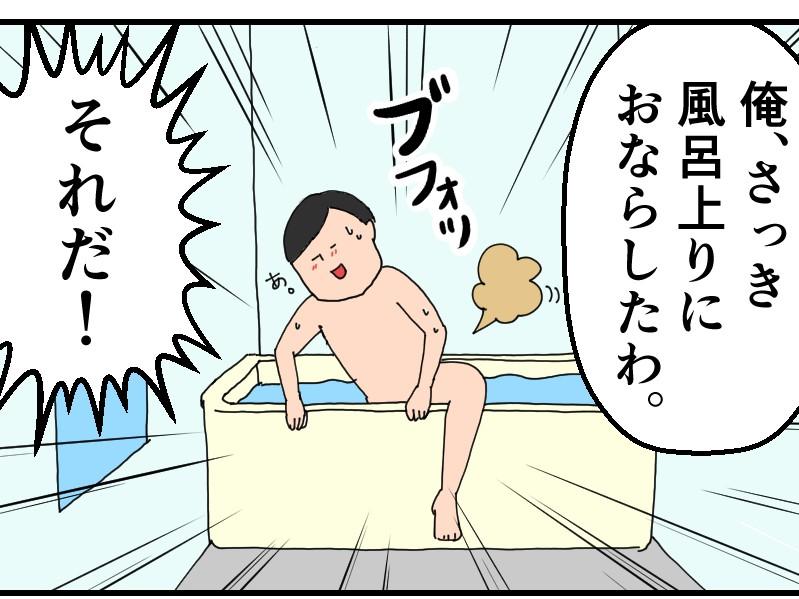 f:id:onigiri00onigiri:20201114094326j:plain