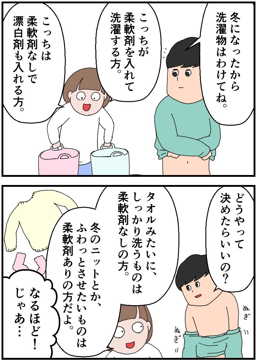 f:id:onigiri00onigiri:20201115104714j:plain