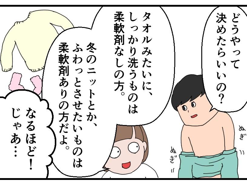 f:id:onigiri00onigiri:20201115104858j:plain