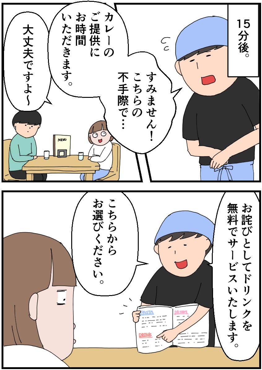 f:id:onigiri00onigiri:20201124120546j:plain