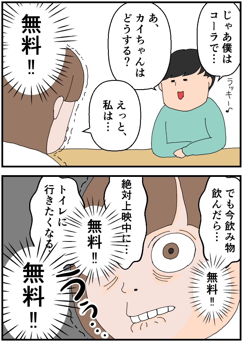f:id:onigiri00onigiri:20201124120602j:plain