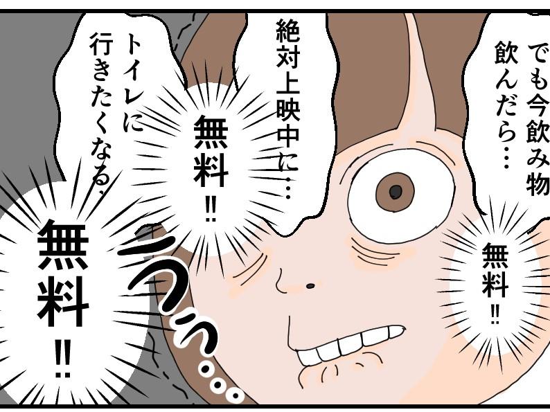 f:id:onigiri00onigiri:20201124120929j:plain
