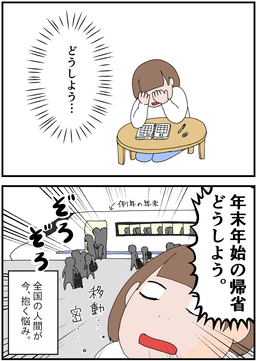 f:id:onigiri00onigiri:20201125180743j:plain