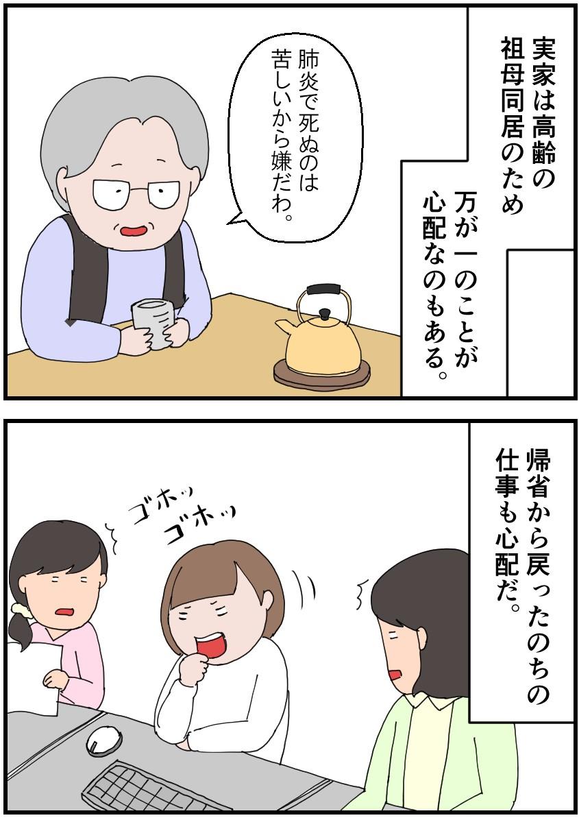 f:id:onigiri00onigiri:20201125180808j:plain