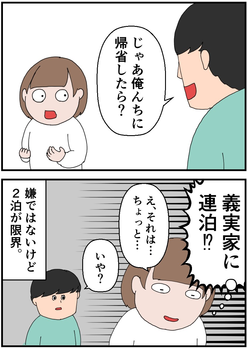 f:id:onigiri00onigiri:20201125180821j:plain