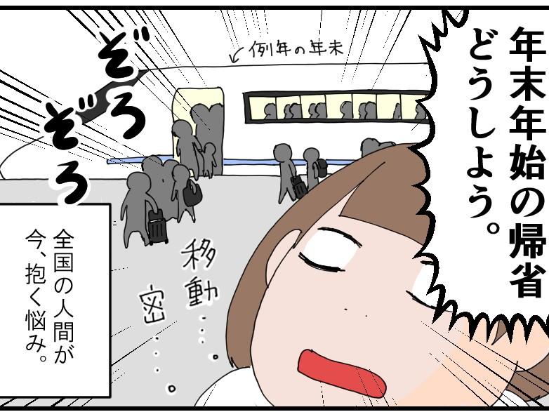 f:id:onigiri00onigiri:20201125184828j:plain