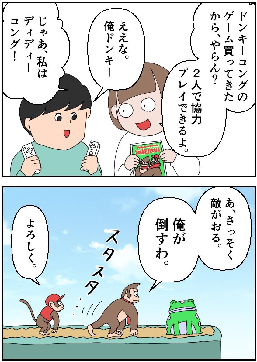 f:id:onigiri00onigiri:20201127122636j:plain