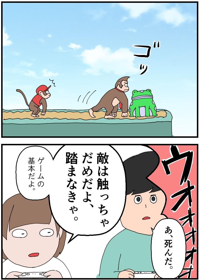 f:id:onigiri00onigiri:20201127122655j:plain