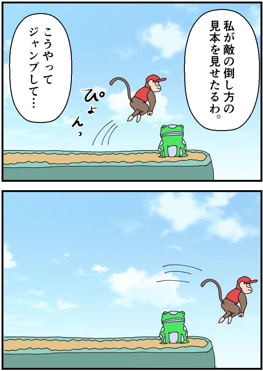 f:id:onigiri00onigiri:20201127122707j:plain