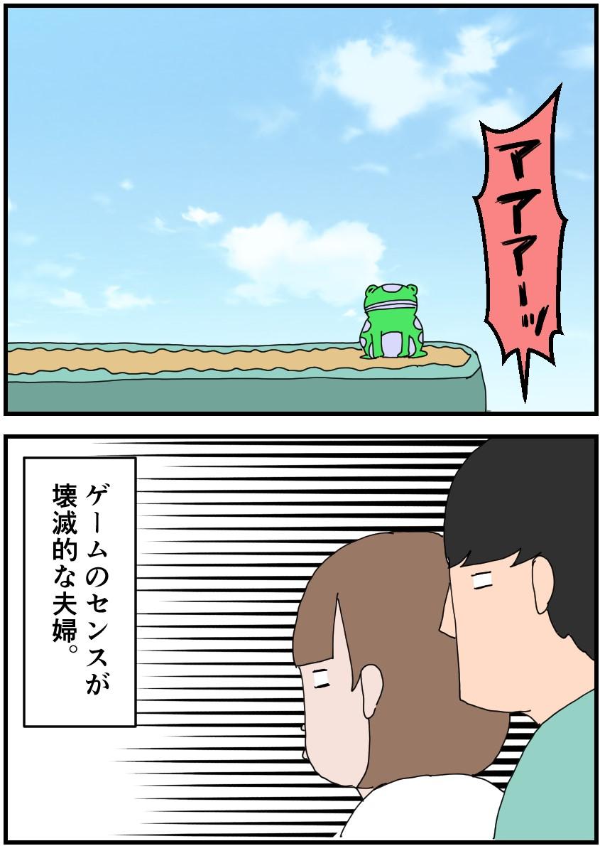 f:id:onigiri00onigiri:20201127122719j:plain