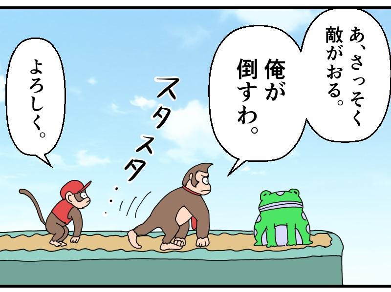 f:id:onigiri00onigiri:20201127122815j:plain