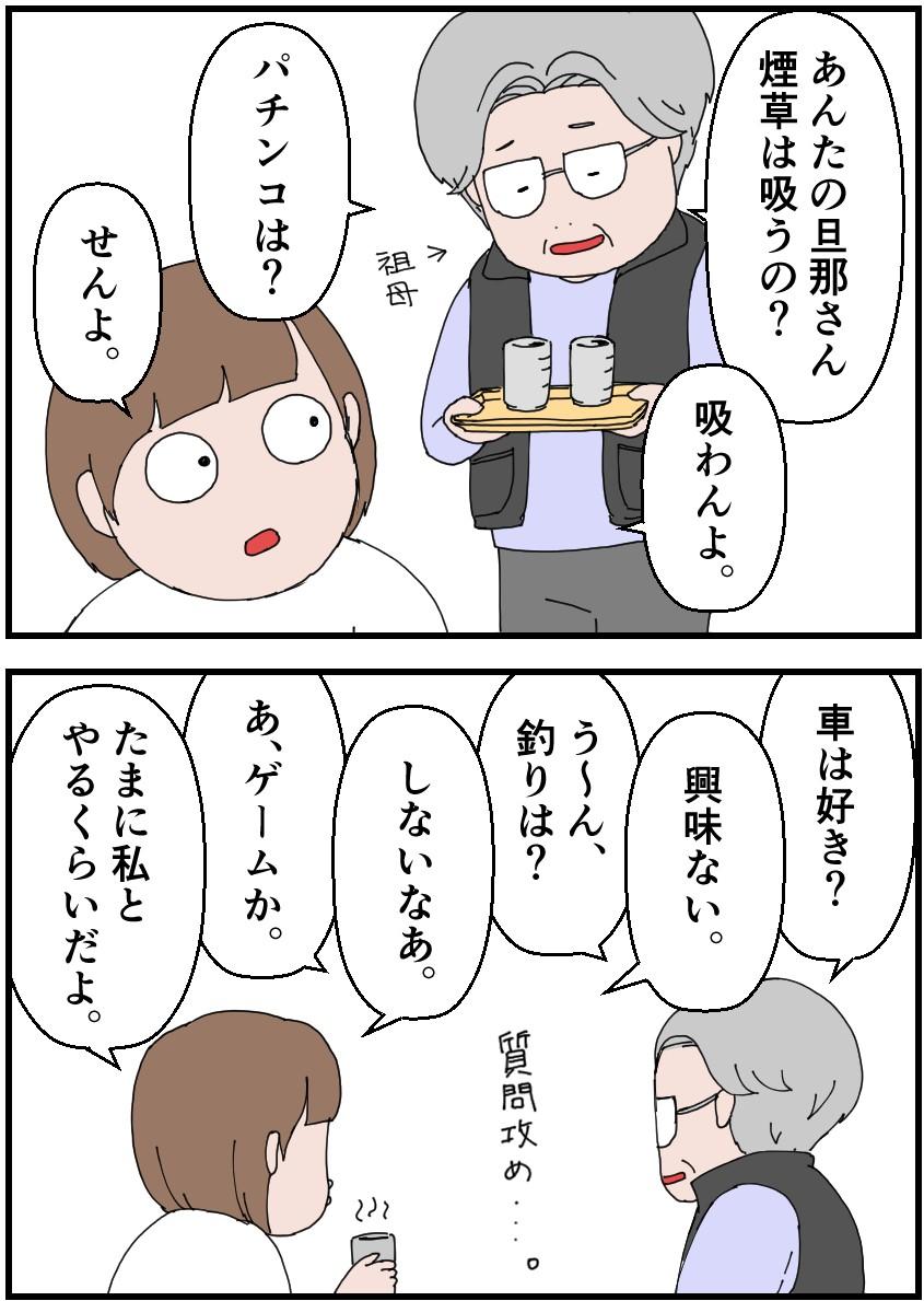 f:id:onigiri00onigiri:20201128141128j:plain