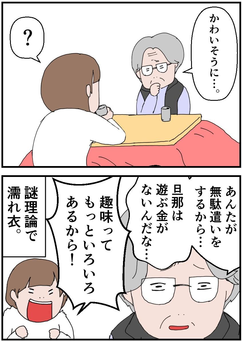 f:id:onigiri00onigiri:20201128141142j:plain