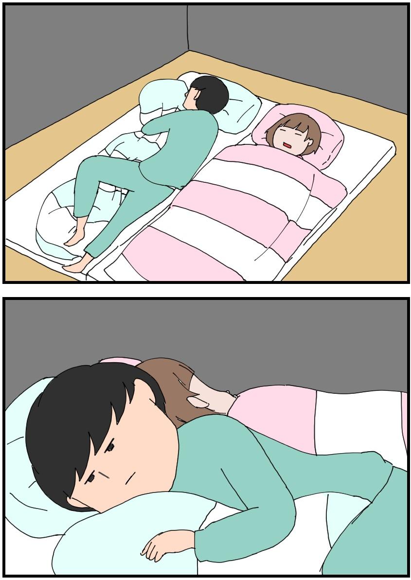 f:id:onigiri00onigiri:20201203151440j:plain