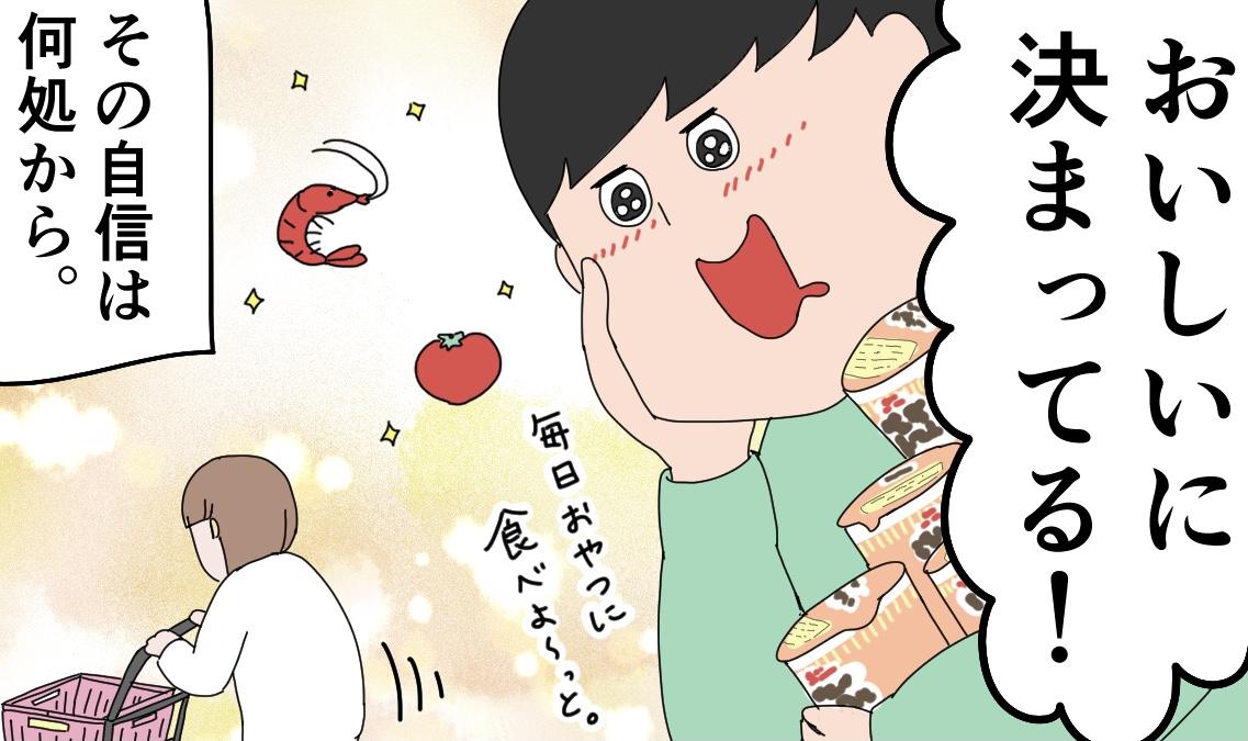 f:id:onigiri00onigiri:20210225194056j:plain