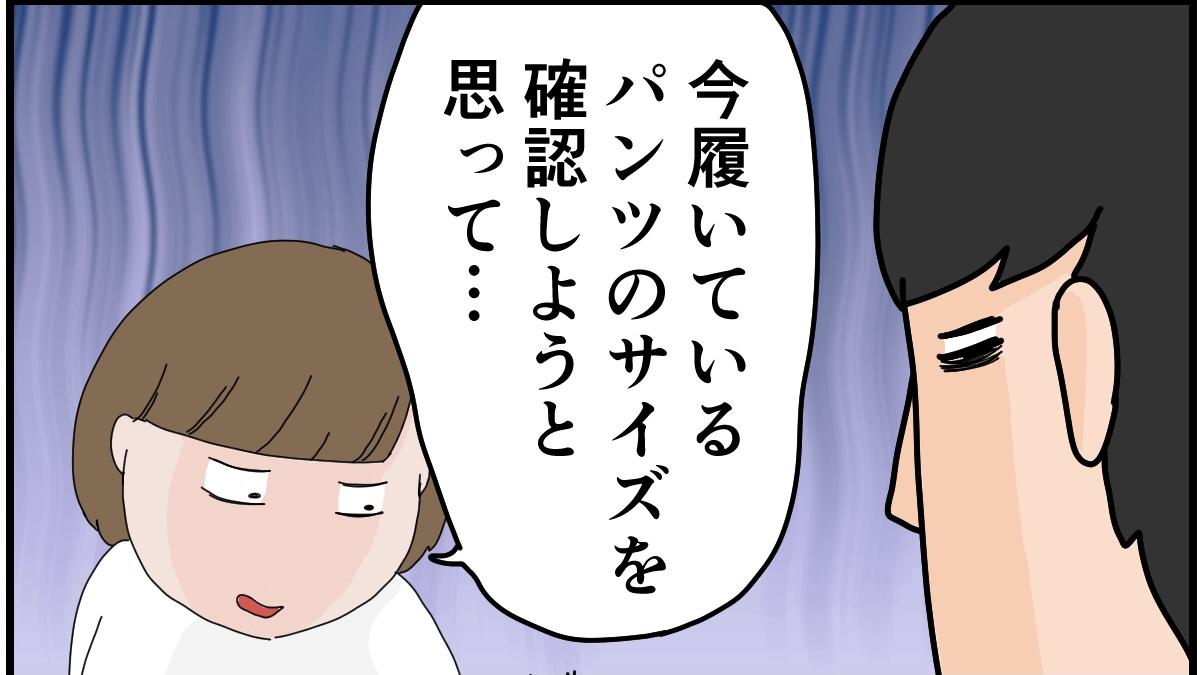 f:id:onigiri00onigiri:20210310140344j:plain