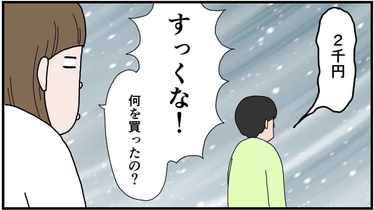 f:id:onigiri00onigiri:20210317220920j:plain