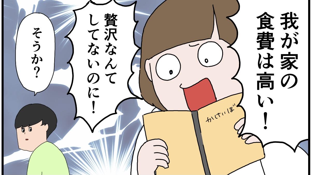 f:id:onigiri00onigiri:20210324141937j:plain