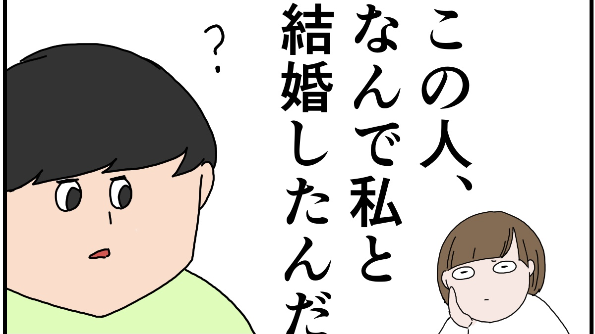 f:id:onigiri00onigiri:20210331090656j:plain