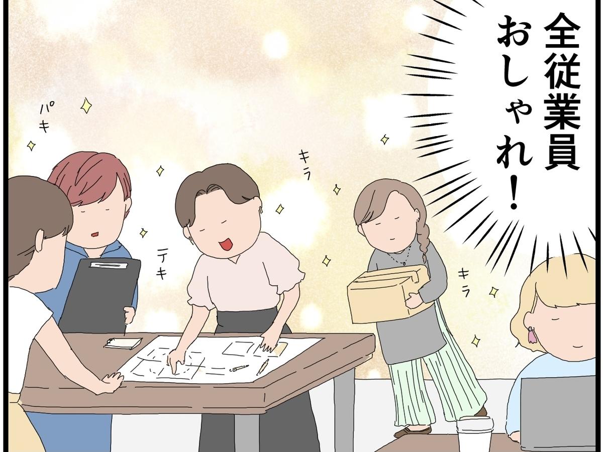 f:id:onigiri00onigiri:20210516150623j:plain
