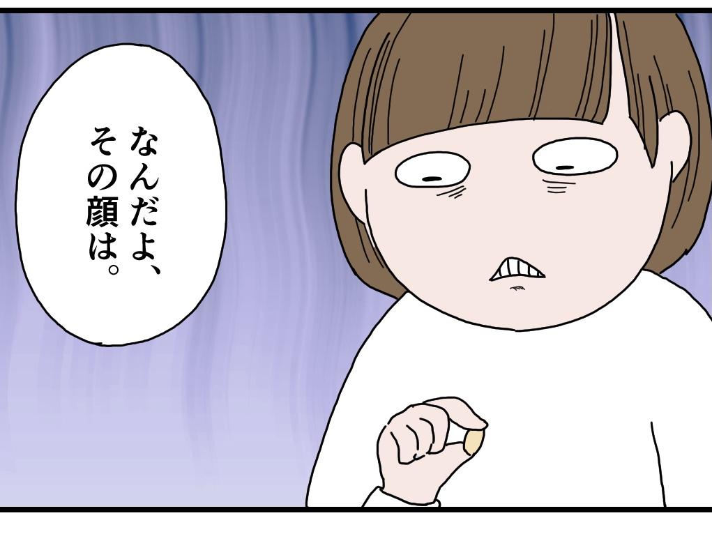 f:id:onigiri00onigiri:20210524200750j:plain