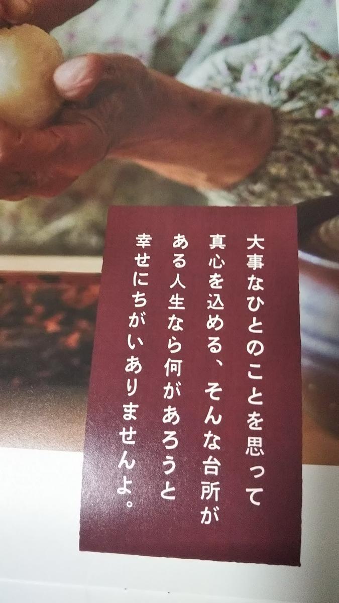 f:id:onigiri123456789:20200423225519j:plain