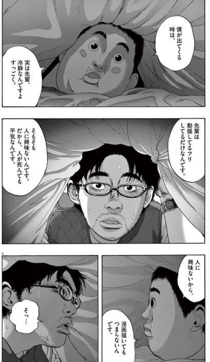f:id:onigiri777:20170815215743p:plain