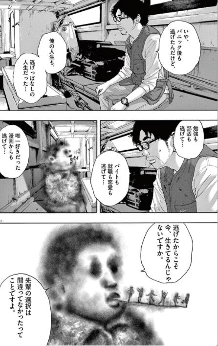 f:id:onigiri777:20170815215800p:plain