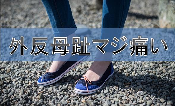 f:id:onigiri777:20170821150442p:plain