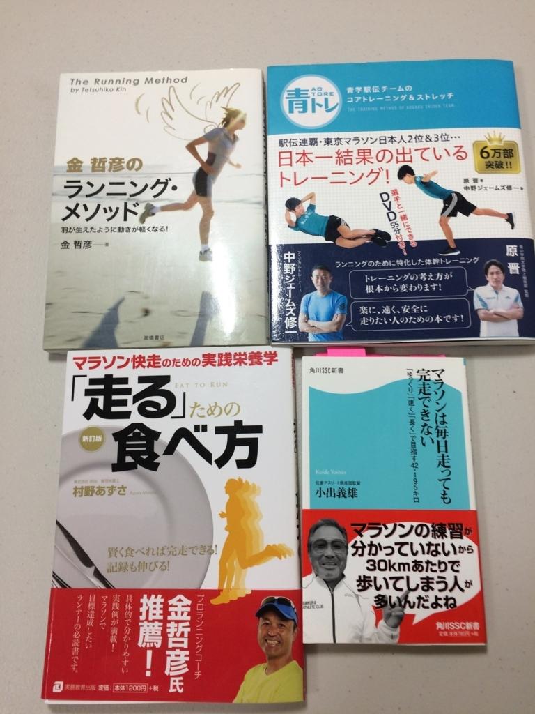 f:id:onigiri777:20170823233445j:plain