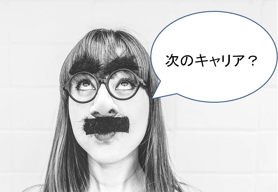 f:id:onigiri777:20170825135943p:plain