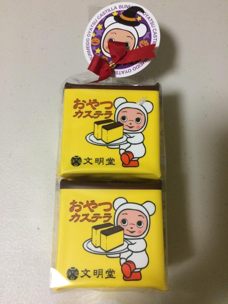 f:id:onigiri777:20170912191122j:plain