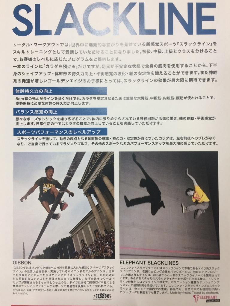 f:id:onigiri777:20170928202937j:plain