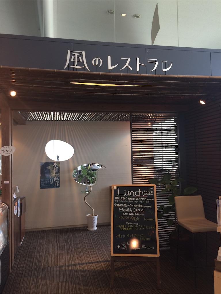 愛媛県観光カフェ13