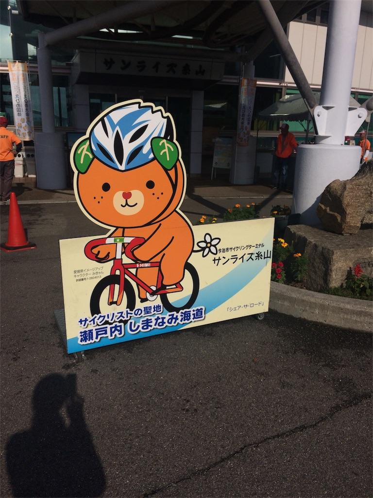 愛媛県観光カフェ15