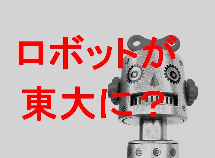 f:id:onigiri777:20171101111858j:plain